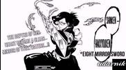 Bleach Manga 651 [ Бг Субтитри ]