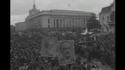 Първомайска манифестация в София 1956г.