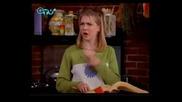 Sabrina,  the Teenage Witch - Събрина,  младата вещица 12 Епизод 1 Част - Бг Аудио