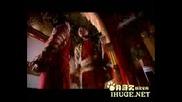 Legend Of The Condor Heroes (2008) Trailer