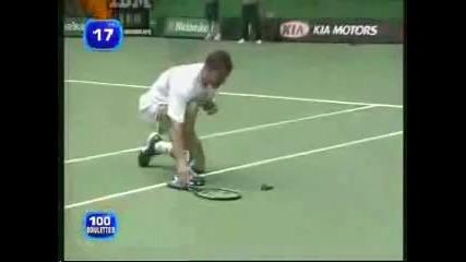 Убийство по време на тенис