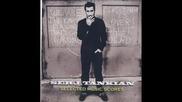 Serj Tankian - Guitar Bass Delay #06