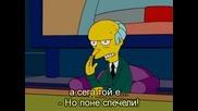 Семейство Симпсън - Изборите С Превод High-Quality