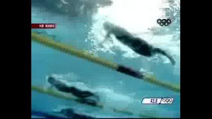 Нина Рангелова Е Втора В Серията Си На 200 метра