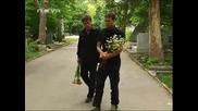 Забранена любов, Епизод 209