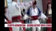 Георги Илиевски - Всяка вечер кога спия