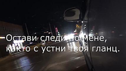 Krisko - #oet [lyrics]