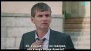 Не ми разказвай приказка (rus subs - Bana masal anlatma 2014)
