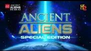 Ancient Aliens s06e23 Faces of the Gods + Bg Sub