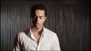 Adil - Ne mogu bez tebe ja Official Video