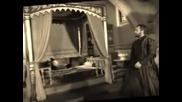 Ибрахим паша от Парга- цигулка