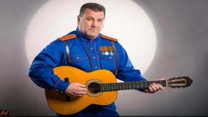 Брат (песен на И. Шиянов) - в изп. на Борислав Недев