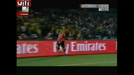 Испания - Юар 2:0
