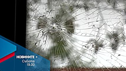Новините на Нова – централна емисия на 30 април