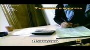 Господари На Ефира 11.06.2010 Част 2/3