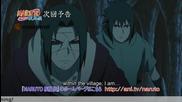 [ Бг Субс ] Naruto Shippuuden 335 - Върховно качество