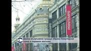 Бижута за поне 2 милиона евро бяха откраднати от магазин в Париж