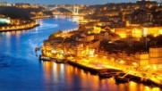 Градът на романтиката - Порто