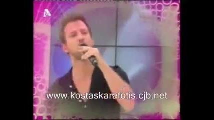 Kostas Karafotis - Eisai Mia Fotia