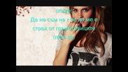 Latin Girl еп.3