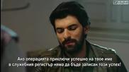 Kara Para Ask 19 епизод Bg sub