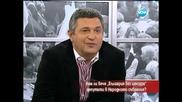 """Има ли вече """" България без цензура """" депутати в Народното събрание - Часът на Милен Цветков"""