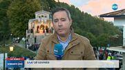 В НАВЕЧЕРИЕТО НА КРЪСТОВДЕН: Хиляди вярващи се събраха в Кръстова гора