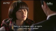 [easternspirit] 9 Times Time Travel (2013) E01 1/2