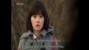 * Бг Превод * Boys Over Flowers - Starlight Tears ~ Byeolbinnoonmool