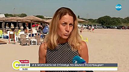 16 % по-малко туристи във Варна