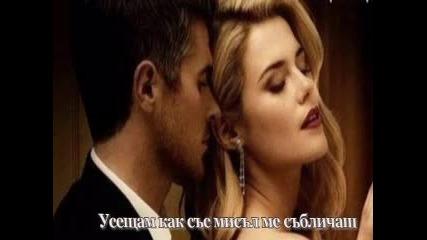 Aз зная колко ме обичаш - Арабаджиева