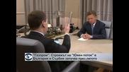 """""""Газпром"""": Строежът на """"Южен поток"""" в България и Сърбия започва през лятото"""