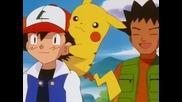 Pokémon: Master Quest Епизод 47 Бг Аудио