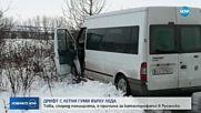 Катастрофата с училищен автобус заради дрифт с летни гуми върху леда