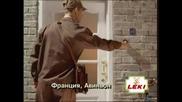 Реклама на шпек Leki -франция