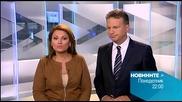 Новините на Нова - късна емисия на 29 юни