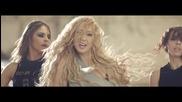 Превод • Румънска Премиера • Xonia - Ping Pong ( Official Video )