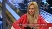 """Лидия Лазарова – кандидатка за """"Плеймейт на годината"""""""