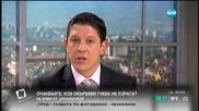 България се сбогува с Борис Гуджунов
