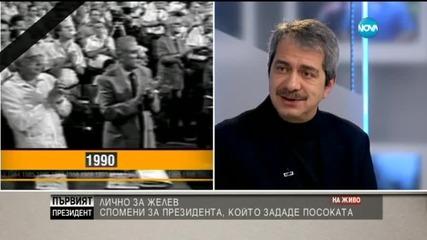 Евгени Михайлов: Желев признаваше, че е грешка, че БКП не е била забранена