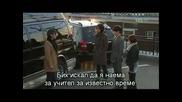 Бг Превод - Secret Garden / Тайната градина - Еп. 10 - 4/4