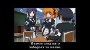 Asura Cryin Епизод 9 bg sub