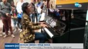 САМО ПО NOVA: Прочулият се в музикално шоу във Франция българин