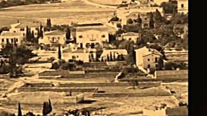 Йоргос Замбетас - Петдесетте ( Гърция)