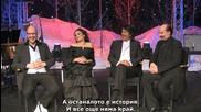 Tarja Turunen and Harus - Интервю * Dvd Bonus Content * Бг Субтитри