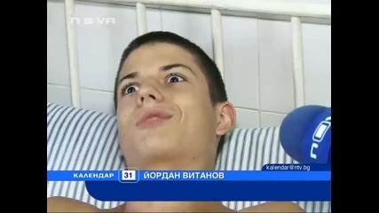 Две деца обгазени при пожар в Пловдив
