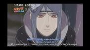 Naruto Shippuuden 173 Preview Бг Суб Високо Качество