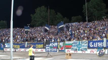 Сектор Б срещу Иртиш (04.07.2013)