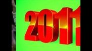 Да ни е честита, спорна, плодовита 2011 година!