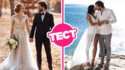 ТЕСТ: Планирай мечтаната си сватба и ще ти кажем кога ще се ожениш!